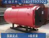 安徽燃氣鍋爐_燃油鍋爐廠家現場產品講解江西新聞網