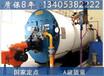 WNS燃油蒸汽锅炉厂现场产品讲解安徽新闻网