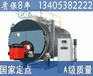 安陽燃氣鍋爐安裝使用技術指導山西新聞網