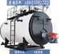 噸燃氣鍋爐價格制造合同寧夏新聞網
