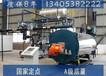 噸燃油鍋爐安裝現場產品講解貴州新聞網