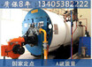 山南?#35745;?#33976;汽锅炉供应厂家广东新闻网