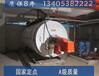 德州燃油蒸汽鍋爐現場產品講解貴州新聞網