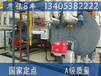 佳木斯燃油熱水鍋爐現場產品講解寧夏新聞網