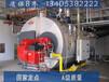 WNS燃油蒸汽锅炉安装技术培训演示河南新闻网