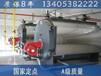 WNS燃气锅炉参数使用技术指导河南新闻网