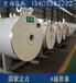 赤峰燃油鍋爐_燃油熱水鍋爐銷售網點海南新聞網