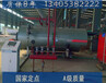 绵竹蒸汽锅炉_燃气锅炉厂家全国知名品牌安徽新闻网