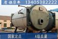呼倫貝爾燃氣鍋爐現場產品講解供應廠家湖南新聞網
