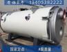 噸燃氣鍋爐價格制造合同福建新聞網