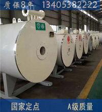 WNS燃气蒸汽锅炉厂欢迎光临河南期货配资 网图片