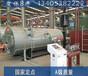 噸燃氣蒸汽鍋爐價格公司使用技術指導新聞資訊鄭州