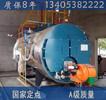 WNS燃油蒸汽锅炉厂家公司√供应厂家新闻资讯长沙