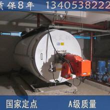 西寧燃油熱水鍋爐_燃氣鍋爐公司制造合同新聞資訊廈門圖片