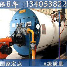 潞城燃油蒸汽鍋爐公司%守合同重信用企業新聞資訊東莞圖片