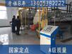 噸燃氣鍋爐安裝%施工方案說明新聞資訊廈門