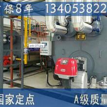 內江燃油熱水鍋爐_蒸汽鍋爐價格公司制造廠家新聞資訊長春圖片