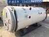 WNS.燃油蒸汽鍋爐價格WNS廠家√施工方案說明