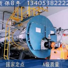 遷安燃油熱水鍋爐燃油熱水鍋爐廠家√免費安裝圖片