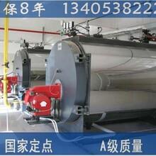 河北省lss型燃氣熱水鍋爐型號圖片
