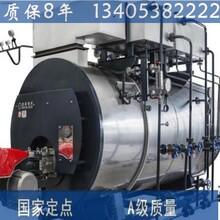 萍乡燃气锅炉厂家直销图片