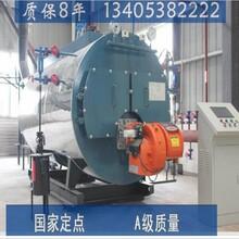 毕节地区蒸汽锅炉厂家直销图片