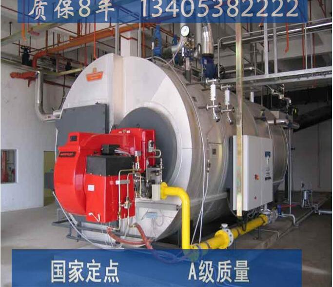 西宁燃气蒸汽锅炉厂家直销
