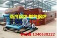 興安盟蒸汽鍋爐品牌銷售