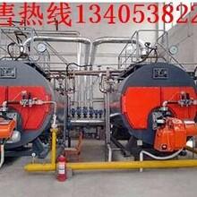 安慶市燃氣鍋爐銷售廠家圖片