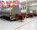 沧州市 热水锅炉最新价格