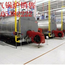 洛陽市燃油熱水鍋爐 生產廠家圖片