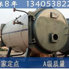 铁岭燃油热水锅炉品牌销售图片