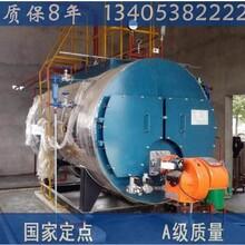 錦州市lss型燃氣熱水鍋爐最新價格圖片