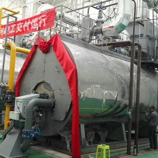 宜宾市4吨5吨6吨蒸汽锅炉