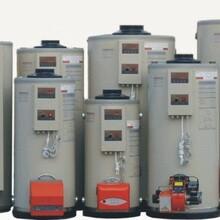 揭陽燃油鍋爐圖片