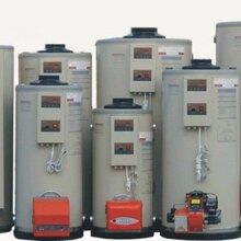 吉林四平燃氣鍋爐制造公司圖片