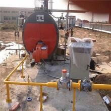 扬州燃气锅炉制造图片