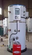 汾陽市熱水鍋爐制造圖片