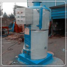 河北邯鄲工業導熱油鍋爐價格多少錢圖片
