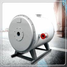 江苏宿迁生物质热水锅炉厂家联系方式图片