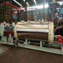 遼陽0.5噸蒸汽發生器品牌加工基地圖片
