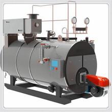 天水蒸汽發生器安裝調試圖片
