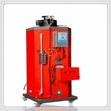 双鸭山市生物质蒸汽发生器具体多少钱图片