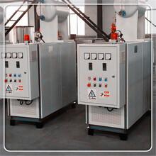 漢中0.5噸天然氣熱水鍋爐聯系方式圖片