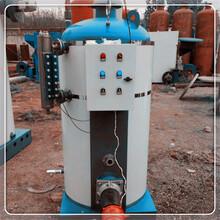 吉林省3吨蒸汽锅炉具体多少钱图片