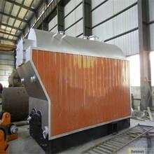 山西朔州2噸燃油熱水鍋爐價格圖片
