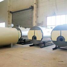 唐山遷安0.1噸0.2噸0.3噸蒸汽發生器廠家直銷電話圖片