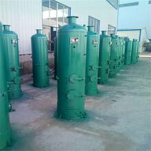 滄州新華區0.5噸熱水鍋爐銷售地點圖片
