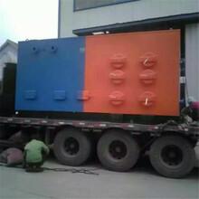 河北唐山500公斤700公斤蒸汽發生器制造廠家圖片