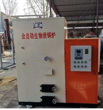 山東東營1噸燃油蒸汽鍋爐生產廠圖片
